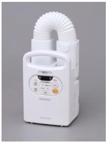 静岡県小山町ふるさと納税返礼品ふとん乾燥機