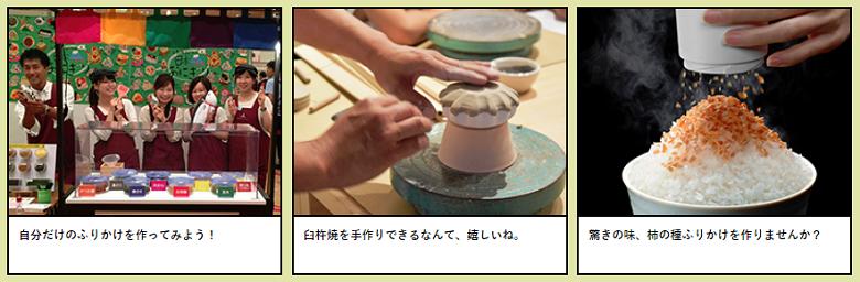 「臼杵焼」の豆皿づくり