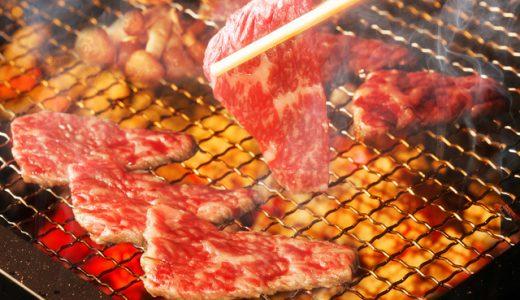 ふるさと納税「焼肉」の人気ランキング!おすすめの「焼肉」定番返礼品をチェック