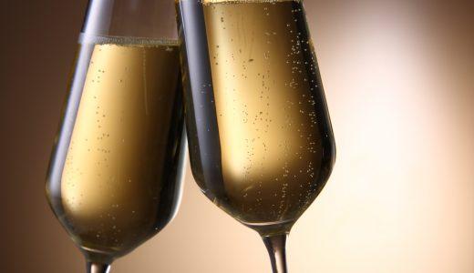 ふるさと納税「シャンパン」の人気ランキング!おすすめの「シャンパン」定番返礼品をチェック