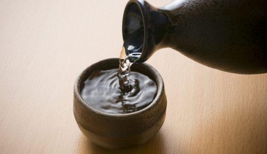 ふるさと納税で名産「日本酒」をもらおう!【返礼品ランキング2019】