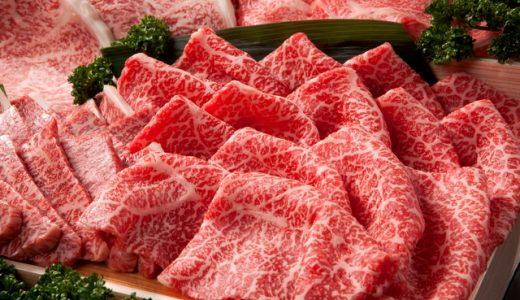 ふるさと納税「牛肉」の人気ランキング!おすすめの「牛肉」定番返礼品をチェック