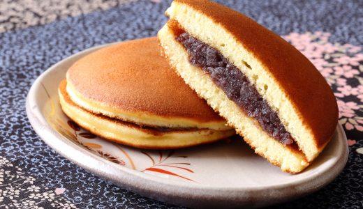 ふるさと納税の美味しい和菓子でほっこり!返礼品人気ランキング