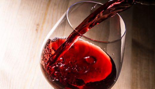 ふるさと納税の美味しい「ワイン」で乾杯しよう!【返礼品ランキング2019】