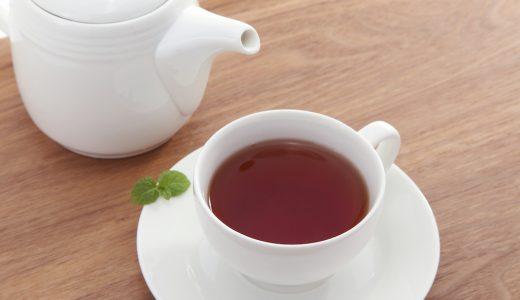 ふるさと納税「紅茶」の人気ランキング!おすすめの「紅茶」定番返礼品をチェック