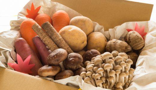 ふるさと納税「野菜詰め合わせなどその他野菜」の人気ランキング!おすすめの「野菜詰め合わせなどその他野菜」定番返礼品をチェック