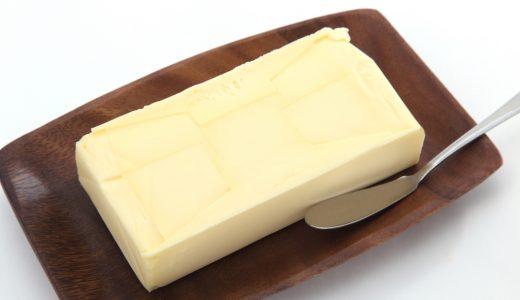 ふるさと納税「バター/乳製品詰め合わせ」の人気ランキング!おすすめの「バター/乳製品詰め合わせ」定番返礼品をチェック