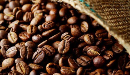 ふるさと納税「コーヒー」の人気ランキング!おすすめの「コーヒー」定番返礼品をチェック