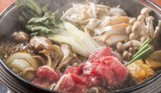 ふるさと納税「鍋・切り落としその他肉類」の人気ランキング!おすすめの「鍋・切り落としその他肉類」定番返礼品をチェック
