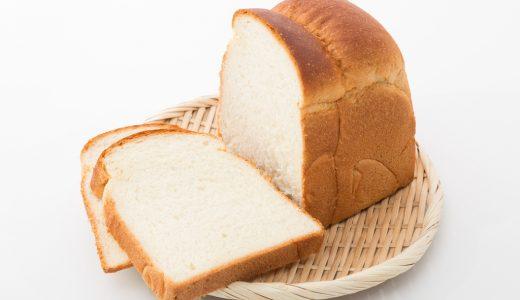 ふるさと納税「パン」の人気ランキング!おすすめの「パン」定番返礼品をチェック