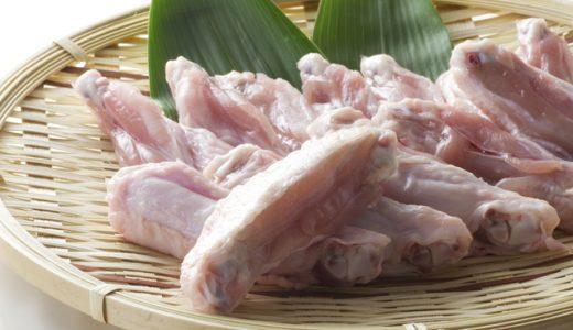 ふるさと納税「鶏肉」の人気ランキング!おすすめの「鶏肉」定番返礼品をチェック