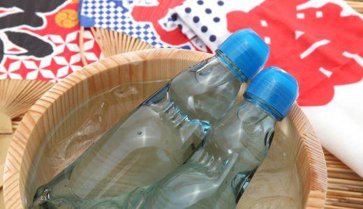 ふるさと納税「炭酸飲料」の人気ランキング!おすすめの「炭酸飲料」定番返礼品をチェック