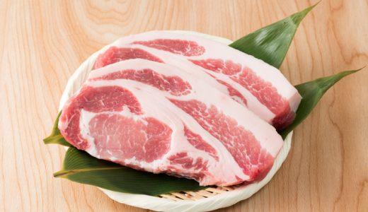 ふるさと納税「豚肉」の人気ランキング!おすすめの「豚肉」定番返礼品をチェック