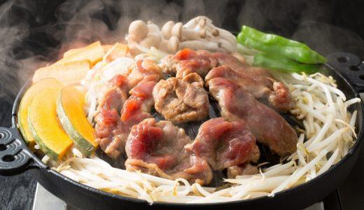 ふるさと納税「羊肉・ラム・ジンギスカン」の人気ランキング!おすすめの「羊肉・マトン・ジンギスカン」定番返礼品をチェック