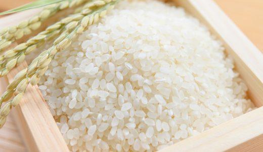 ふるさと納税「米」の人気ランキング!おすすめの「米」定番返礼品をチェック