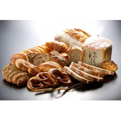 麦ノ屋パンのバラエティセット