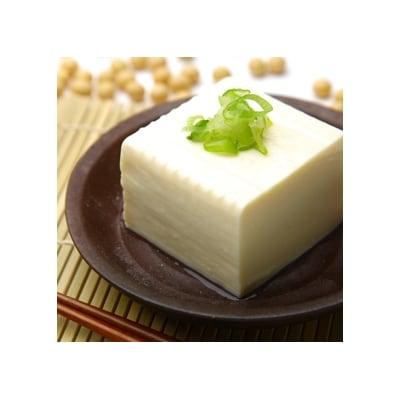 大豆を自ら栽培する豆腐屋「豆道楽」の特選詰め合わせ