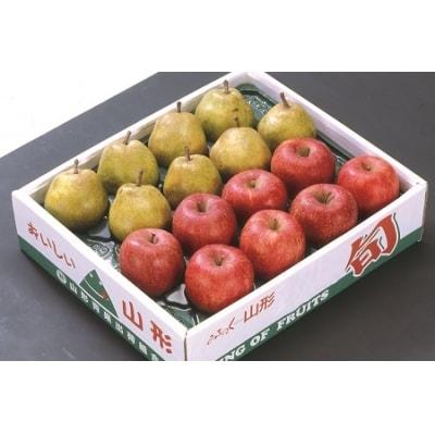 ラ・フランスとふじりんご詰め合わせ 5kg 0020-105