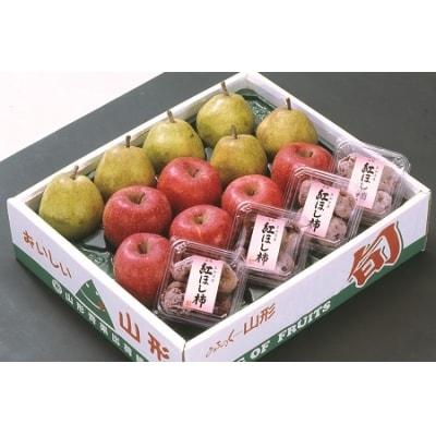 ラ・フランス・ふじりんご・干し柿詰め合わせ 4kg 0020-106