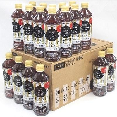 知覧にっぽん紅茶ペットボトル24本