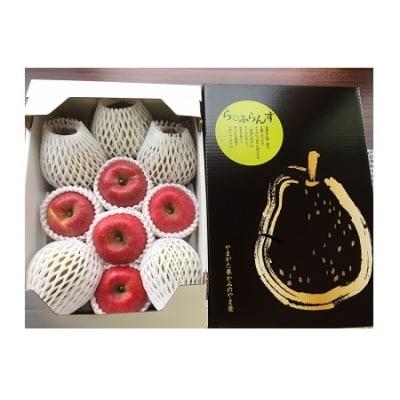 西洋梨(ラ・フランス)とりんご(こうとく)の詰合せ 3kg 0041-106