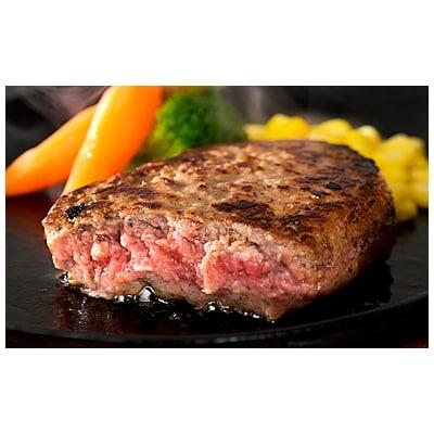 国産牛肉100%ハンバーグ 約3.0kg(約150g×20個)