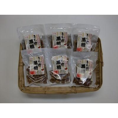 きび酢黒糖 6袋入セット A-12