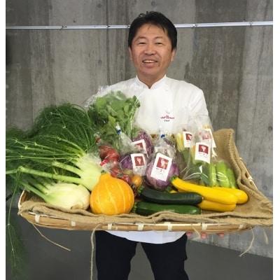 旬のかほくイタリア野菜料理食事券(奥田シェフのお店の優先予約)