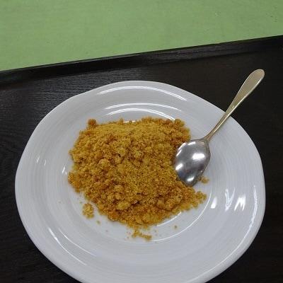 自然食品黒砂糖 300g×5袋(小粒)