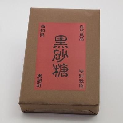 自然食品黒砂糖 600g×6箱 (折詰め)