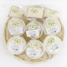 【塚原高原 グラスフェッド チーズ】クックヒルファームふるさとRセット