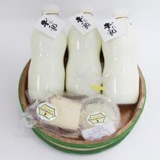 【塚原高原 グラスフェッド 牛乳&チーズ】クックヒルファームふるさとセット