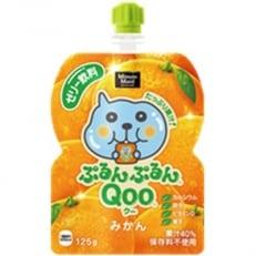 ミニッツメイド ぷるんぷるんQoo みかん 30本(6本入/中箱×5個) H161