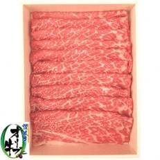 香川県産黒毛和牛 オリーブ牛 モモすきしゃぶ500g