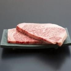 米沢牛 サーロイン3枚 計690g(230g×3枚)