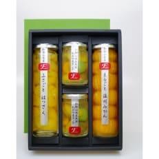 フルーツコンポートセット(まるごと温州みかん・ふさごとはっさく・わかやまポンチ)