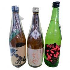高知蔵元 辛口純米酒セット