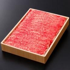 茨城県産銘柄黒毛和牛常陸牛ももスライス 約400g