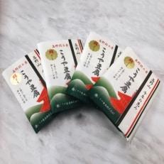 高野山千年の恵み 絹ごし高野豆腐 (和紙包装5個入り×4個 化粧箱入り)