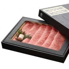 長崎和牛肩ローススライス(すき焼き・しゃぶしゃぶ用)400g