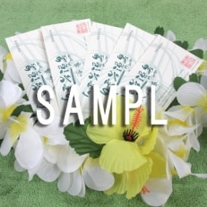 白雲谷温泉 ゆぴか 入浴券(7枚)