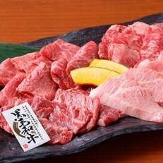 厳選黒毛和牛 焼肉盛り合わせ約1kg B658