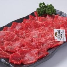 黒毛和牛 上赤身焼肉 約1kg B635