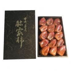 冬の銘菓「枯露柿」 2号箱(約1kg 12~20個入)