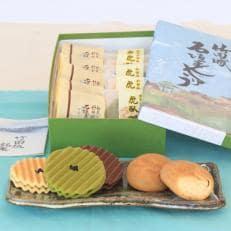 「上道製菓」 竹田城銘菓 虎臥陣太鼓セット