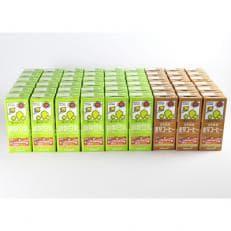 調製豆乳200ml×2ケース・豆乳飲料麦芽コーヒー200ml×1ケース