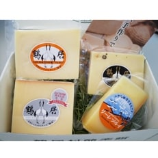 ナチュラルチーズ 鶴居4個セット
