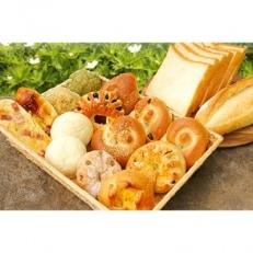 もちもちベーグルとおすすめパンのお楽しみセット