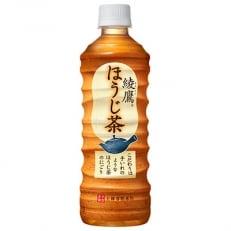 【コカ・コーラ社】綾鷹 ほうじ茶 525mlPET×24本