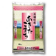【30年産】稲敷産あきたこまち20kg